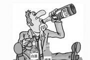 您可以戒酒,而不必解释为什么?